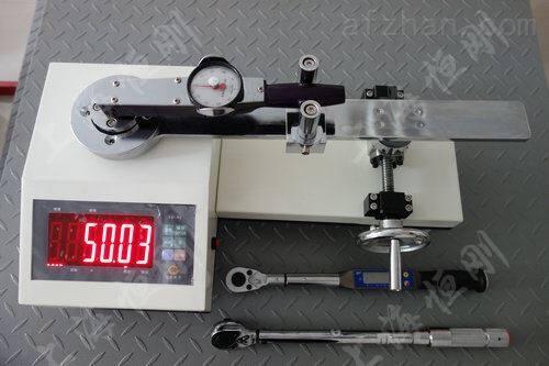 SGXJ-5扭力扳手校验设备,校验手扭力的设备