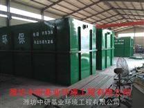 呼和浩特制药污水处理设备厂家直供
