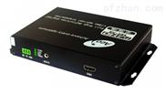 1路HDMI高清信号数字光端机