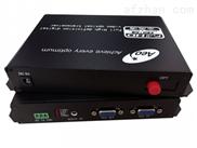 1路VGA信号数字光端机