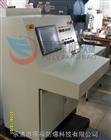 供应Q235碳钢防爆仪表操作柜 防爆电脑柜防爆控制柜BSG