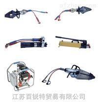 液压剪切器GYJQ-25/125,消防液压破拆工具