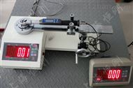 扭矩儀-扭矩測試儀-扭矩測量儀