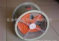 重庆CBF-400/0.37kw/220v隔爆型防爆轴流风机