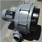 HTB75-104多段式中壓鼓風機