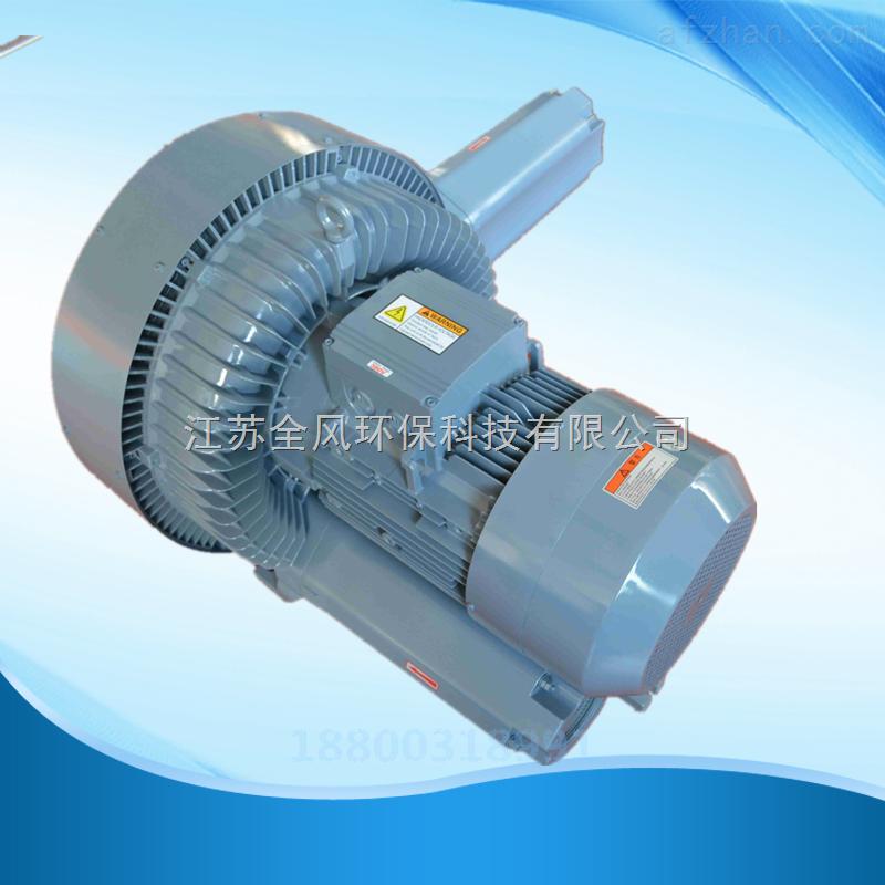 全风旋涡式高压气泵生产厂家