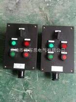 防水防尘防腐按钮盒fzc-a2d2k1g三防操作柱