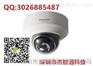 WV-S2132LH-松下H.265网络红外半球摄像机