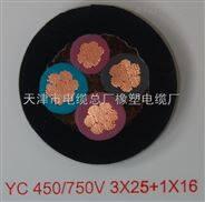 YZ-3X4橡套软电缆/橡胶软线