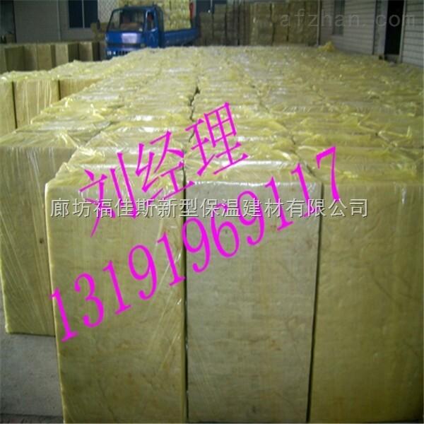 高容重岩棉板 抗压保温岩棉板