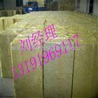 复合板 岩棉複合板 岩棉複合板出厂价
