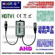 浩泰AHD/HDTVI/CVI濾波器/百萬模擬高清隔離器/消橫紋雜波