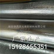 隔热保温反射膜多少钱一米/一卷