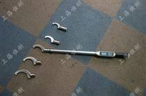 扁螺母钩形扭力扳手,月牙形扭矩扳手圆螺母