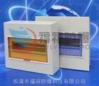 PZ30系列明暗装配电箱
