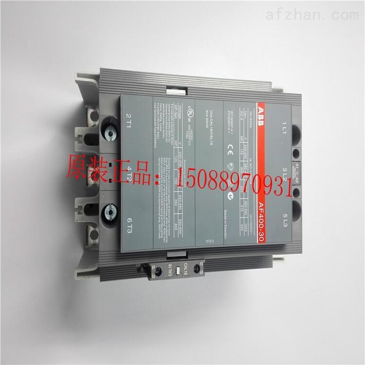 abb交流接触器af400-30-11