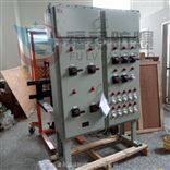 BXMD变频电磁加热防爆照明动力 配电箱/控制柜