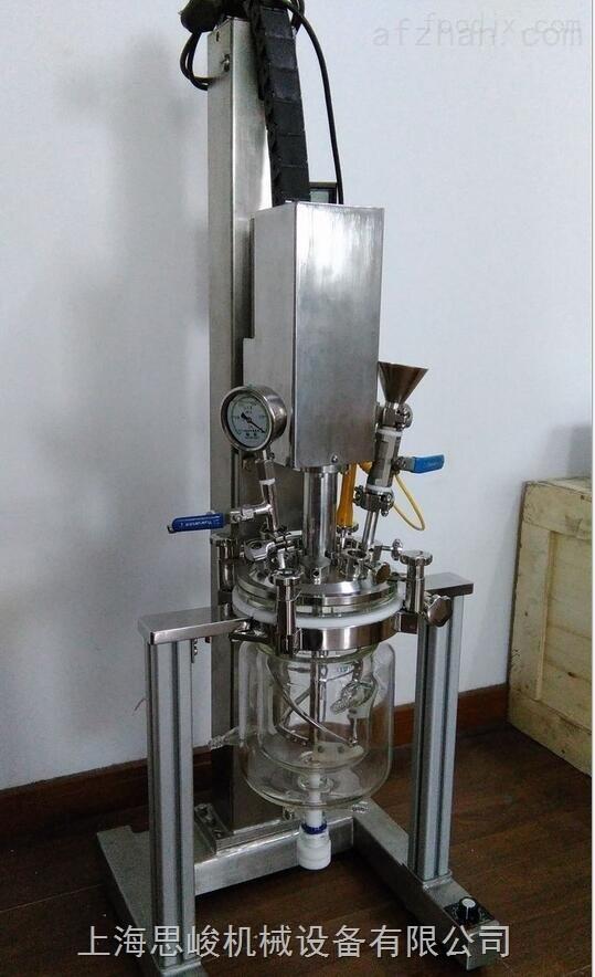 改性沥青实验室均质乳化机