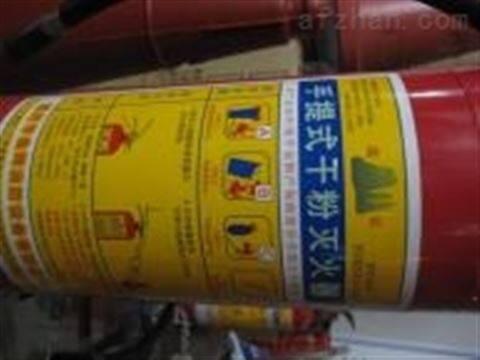 深圳南山消防器材供应,南油灭火器批发