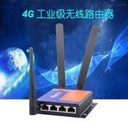 全网通工业级4G路由器 VPN 静态路由 端口映射 PLC远程控制