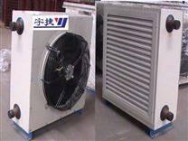 8Q型暖风机防爆性能介绍