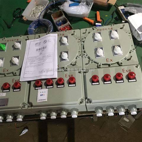 安全防护防爆配电箱 户外防爆控制柜专卖 不锈钢防爆柜