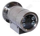 CBA616模拟防爆红外摄像机
