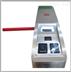 TDZ-电子门票系统