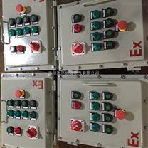 防爆配电柜 不锈钢防爆配电柜