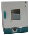 北京远红外电热恒温干燥箱HNY-2BS参数