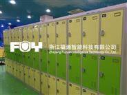 大学智能柜 大学更衣柜及校园储物柜的功能与定制-福源
