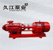 卧式多级消防泵种类齐全