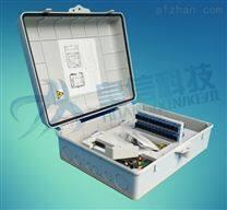 72芯光纤分线盒