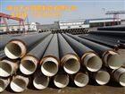 国标聚氨酯保温钢管优质供应商