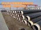 江苏聚氨酯保温钢管供应商