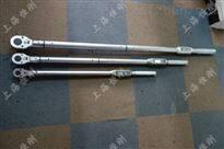 天平厂安装传感器专用预置式扭力扳手10N.m
