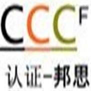 钢木质隔热防火门消防3C认证CCCF认证消防认证代理