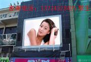 清远市室外防水LED彩屏报价——厂家直销