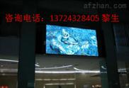 中山市室外防水LED彩屏报价——厂家直销