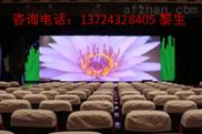 高清彩色LED显示屏生产厂家