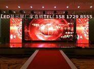 宴会厅LED显示屏厂家价格