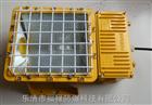 400W分体式防爆泛光灯,BAT52一体方形投光灯