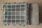 BAT52-L250ZBAT52-L250Z防爆泛光灯(方形可调节角度)