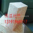 1200*600山东菏泽鄄城县防火硅脂板 阻燃矽質板报价