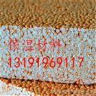 1200*600山东临沂沂水县矽質板 硅质保温板厂家