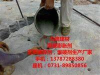 萍乡高效无声膨胀剂生产厂家