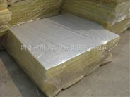 铝箔离心玻璃棉板、出售网格铝箔玻璃棉板