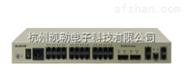以太网交换机ISCOM2150-MA ISCOM2100系列以太网交换机