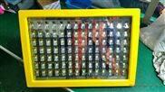 250WLED防爆路灯,大功率LED防爆高杆路灯25米高