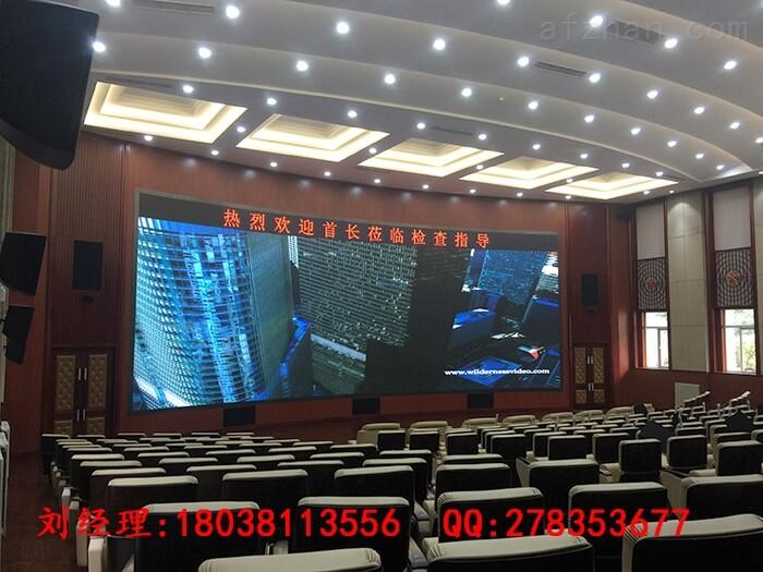 大会议室led大屏效果图 p2.5会议室led显示屏